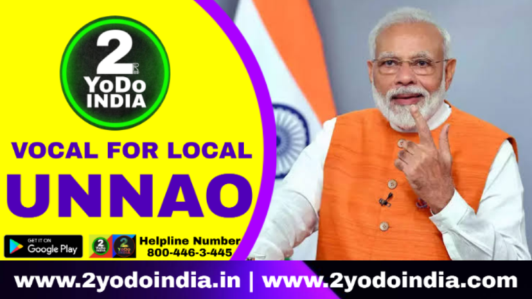 2YoDoINDIA | Everything TO YOUR DOOR | Vocal For Local | Narendra Modi | Unnao | www 2yodoindia.in