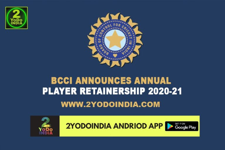 BCCI Announced Central Contracts for October 2020 to September 2021 Period   BCCI contracts list for 2020-21   2YODOINDIA
