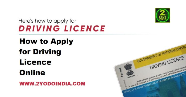 How to Apply for Driving Licence Online   Fee Payable   2YODOINDIA