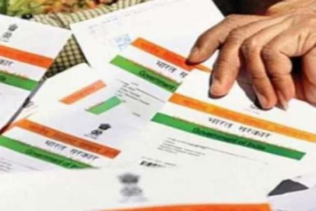 How to Download your Aadhaar Card through Face Authentication | 2YODOINDIA