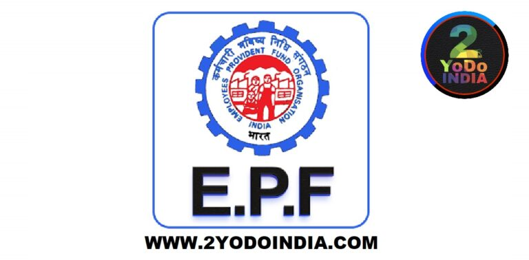How to Withdraw Money From EPF to Your Account Online | How to Withdraw Money from EPF Online | 2YODOINDIA