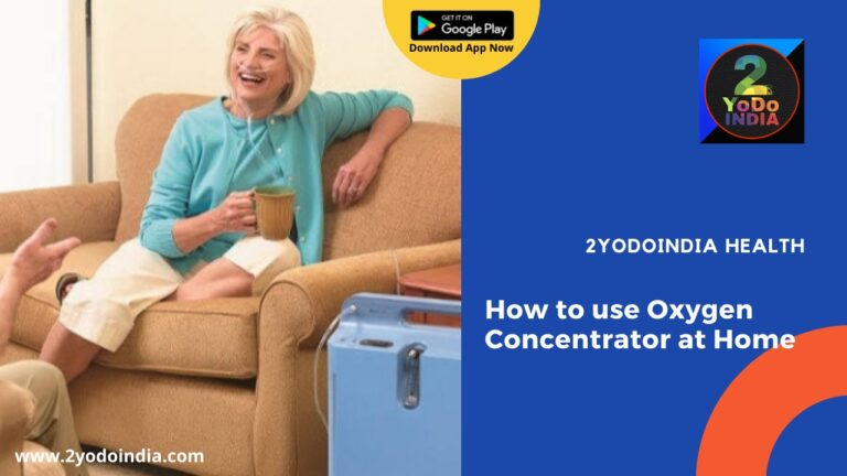 How to use Oxygen Concentrator at Home   What is Oxygen Concentrator   How to setup an Oxygen Concentrator   2YODOINDIA