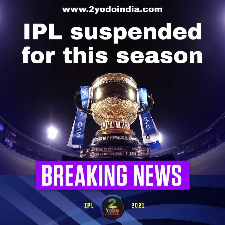 IPL 2021 suspended as Covid count increases   2YODOINDIA
