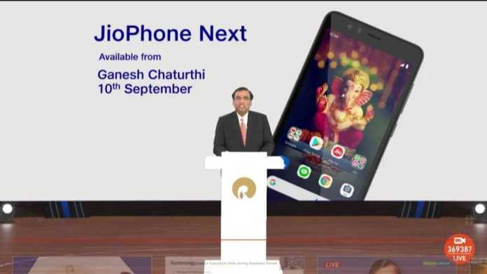 JioPhone Next Announced in India | Price in India | Specifications | 2YODOINDIA