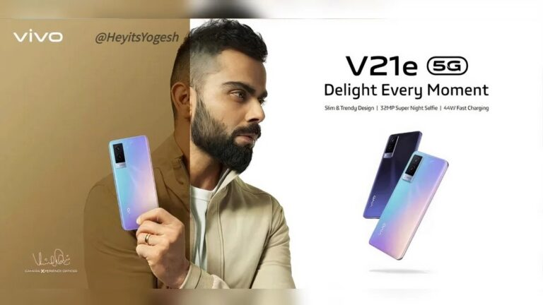 Vivo V21e 5G Launched in India | Price in India | Specifications | 2YODOINDIA