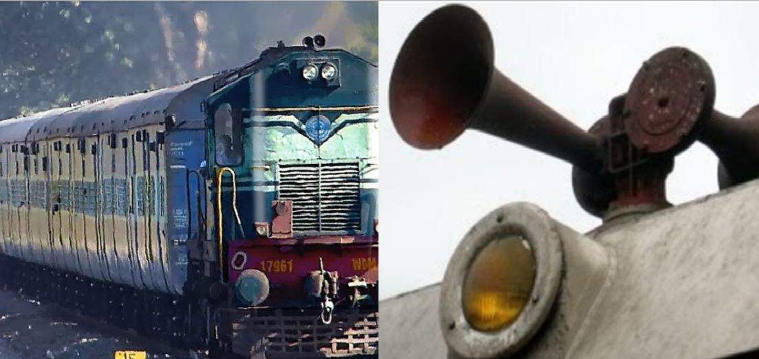 Do You Know Indian Railways has 11 Types of Horns | Details Inside | Indian Railways 11 Train Horns and their Meaning | 2YODOINDIA