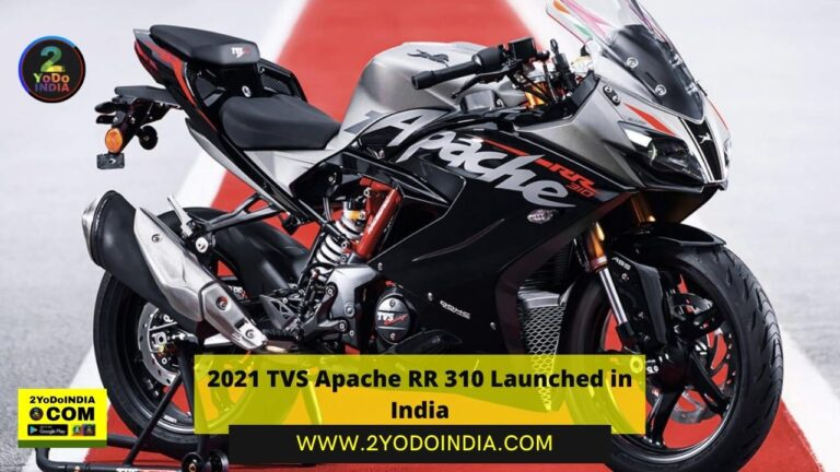 2021 TVS Apache RR 310 Launched in India | Price in India | Mechanical Specifications | 2YODOINDOA