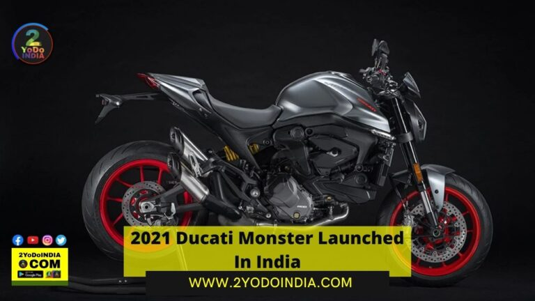 2021 Ducati Monster Launched In India | Price in India | Mechanical Specifications | 2YODOINDIA