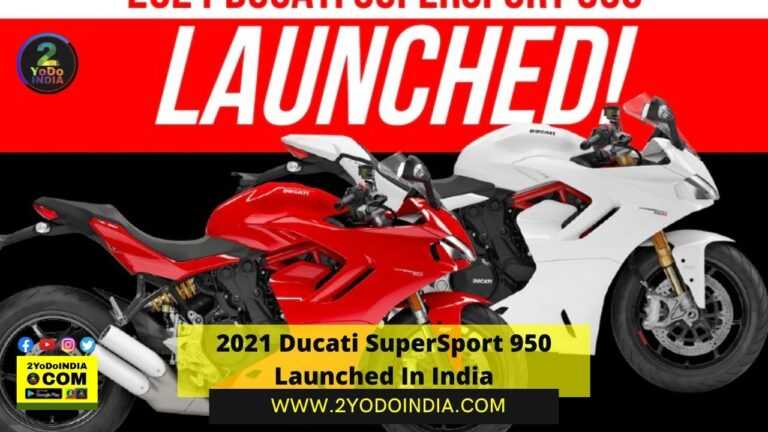 2021 Ducati SuperSport 950 Launched In India | Price in India | Mechanical Specifications | 2YODOINDIA