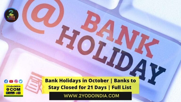 Bank Holidays in October | Banks to Stay Closed for 21 Days | Full list of holidays for the month of October 2021, as per RBI mandate | 2YODOINDIA