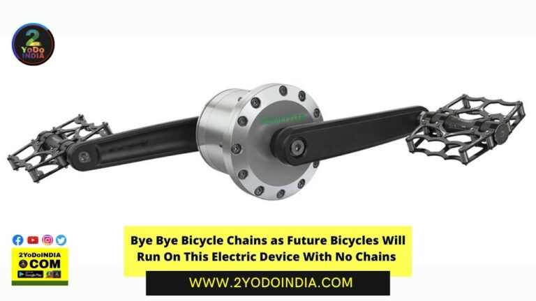 Bye Bye Bicycle Chains as Future Bicycles Will Run On This Electric Device With No Chains | 2YODOINDIA