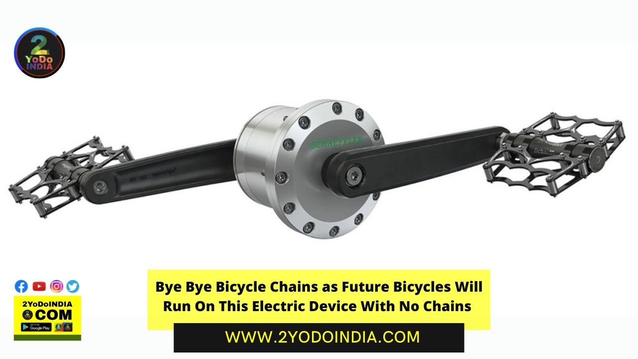 Bye Bye Bicycle Chains as Future Bicycles Will Run On This Electric Device With No Chains   2YODOINDIA