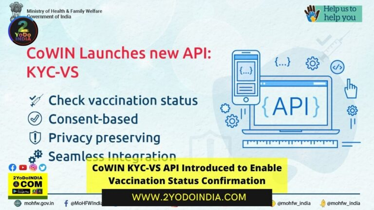 CoWIN KYC-VS API Introduced to Enable Vaccination Status Confirmation | All Details Inside | 2YODOINDIA