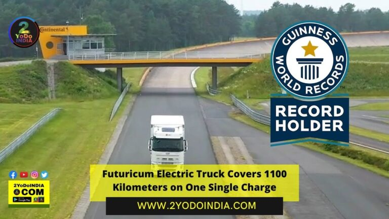 Futuricum Electric Truck Covers 1100 Kilometers on One Single Charge | Futuricum is a Guinness World Record holder | 2YODOINDIA