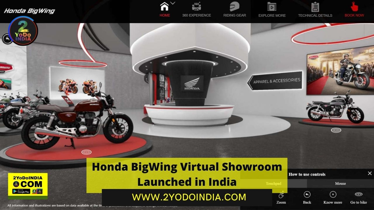 Honda BigWing Virtual Showroom Launched in India | Benefits of Honda BigWing Virtual Showroom | Honda H'ness CB350 | Honda H'ness CB350 Price in India | Honda H'ness CB350 Mechanical Specifications | 2YODOINDIA