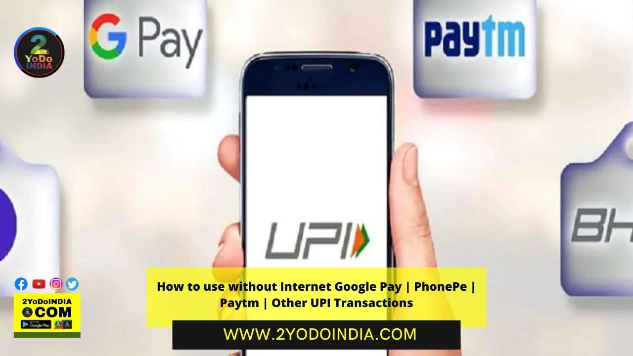 How to use without Internet Google Pay | PhonePe | Paytm | Other UPI Transactions | How can easily make UPI payments without an internet connection | 2YODOINDIA