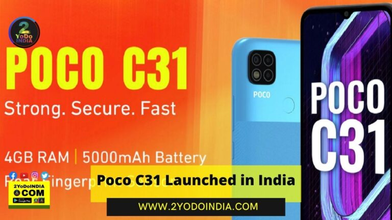 Poco C31 Launched in India   Price in India   Specifications   2YODOINDIA