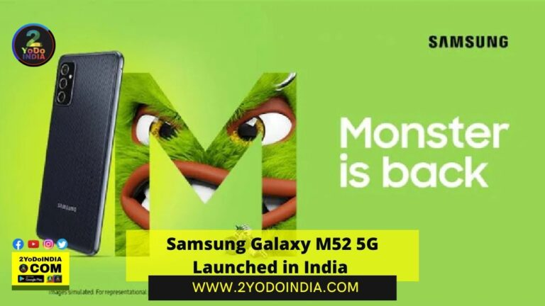 Samsung Galaxy M52 5G Launched in India   Price in India   Specifications   2YODOINDIA