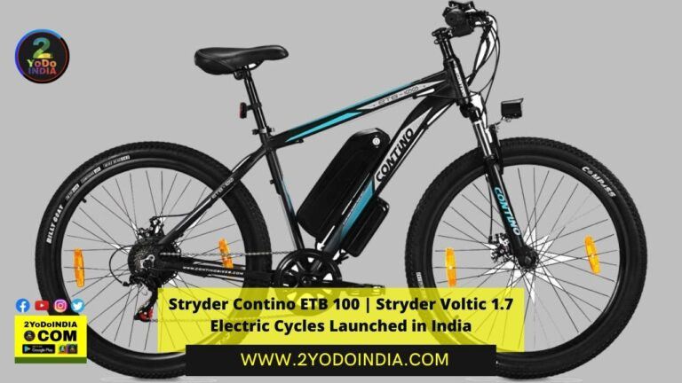 Stryder Contino ETB 100 | Stryder Voltic 1.7 Electric Cycles Launched in India | Price in India | Mechanical Specifications | 2YODOINDIA