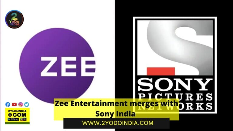 Zee Entertainment merges with Sony India | Details Inside | Details of ZEEL-Sony India Merger | Plan of ZEEL-Sony India Merger | 2YODOINDIA
