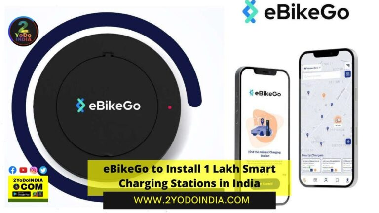 eBikeGo to Install 1 Lakh Smart Charging Stations in India | eBikeGo Charge | 2YODOINDIA