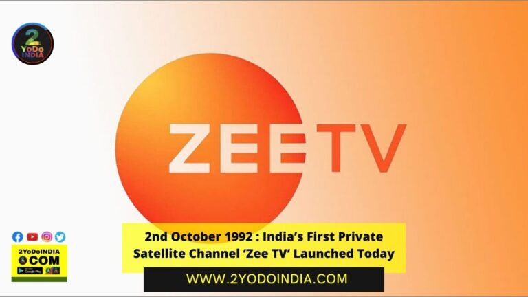 2nd October 1992 : India's First Private Satellite Channel 'Zee TV' Launched Today   2YODOINDIA