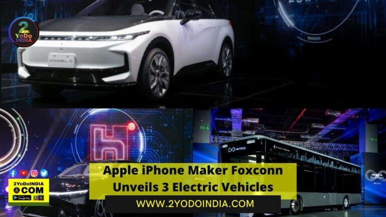 Apple iPhone Maker Foxconn Unveils 3 Electric Vehicles | Model C electric SUV | Model E electric sedan | Model T electric bus | Features | 2YODOINDIA