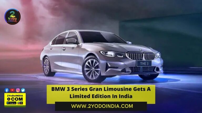 BMW 3 Series Gran Limousine Gets A Limited Edition In India | Price in India | Mechanical Specifications | 2YODOINDIA