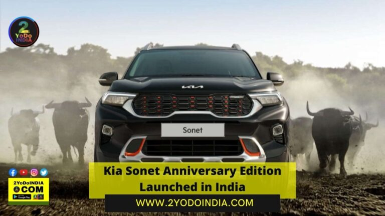 Kia Sonet Anniversary Edition Launched in India | Price in India | Mechanical Specifications | 2YODOINDIA