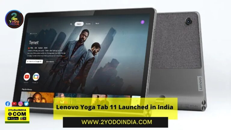 Lenovo Yoga Tab 11 Launched in India | Price in India | Specifications | 2YODOINDIA