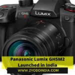 Panasonic Lumix GH5M2 Launched in India | Price in India | Specifications | Panasonic Lumix GH5M2 compatible lenses | 2YODOINDIA