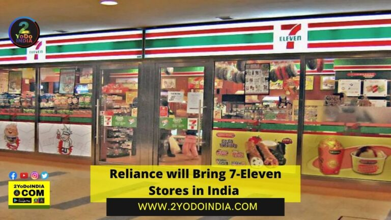Reliance will Bring 7-Eleven Stores in India | 2YODOINDIA
