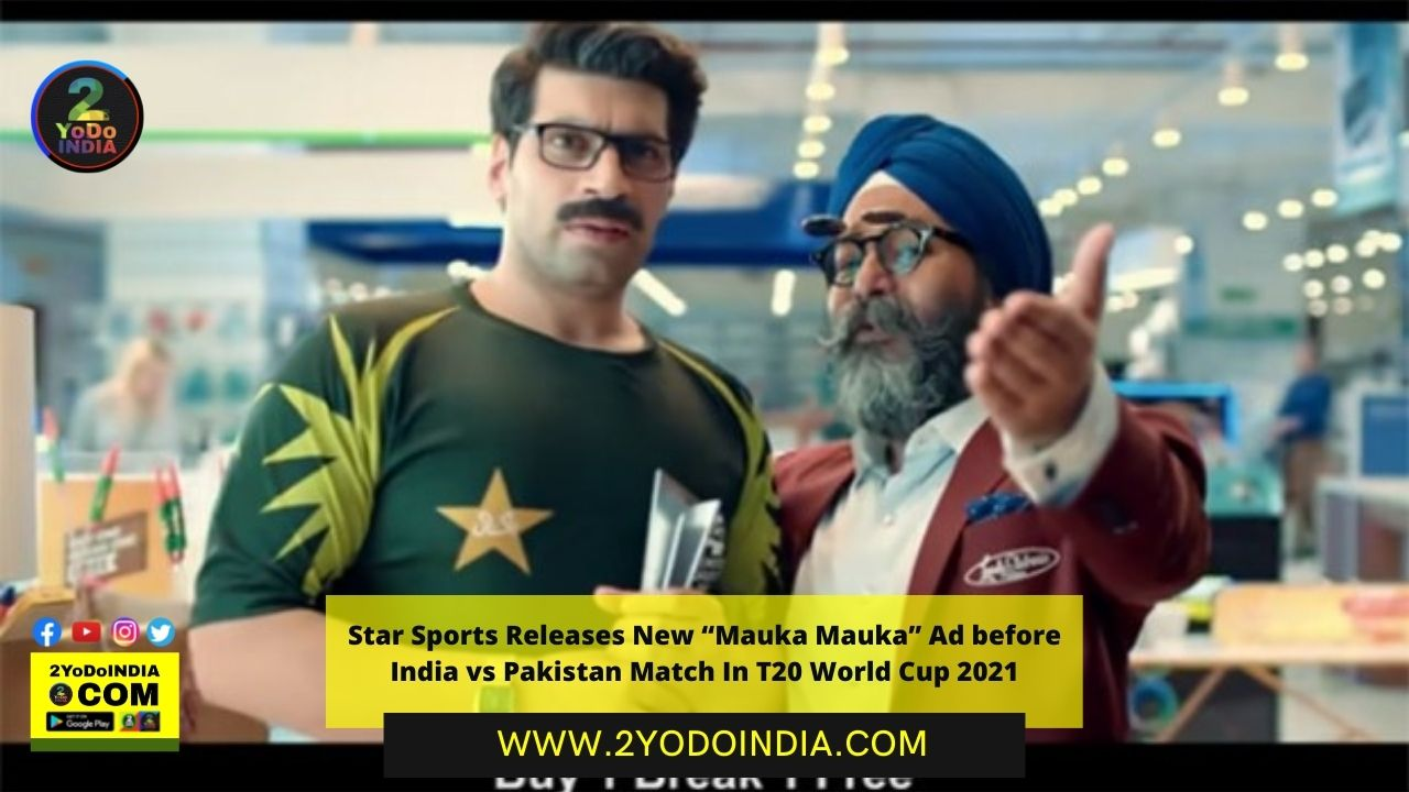 """Star Sports Releases New """"Mauka Mauka"""" Ad before India vs Pakistan Match In T20 World Cup 2021   2YODOINDIA"""