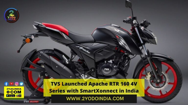 TVS Launched Apache RTR 160 4V Series with SmartXonnect in India   Price in India   Mechanical Specifications   2YODOINDIA