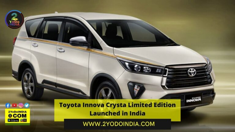 Toyota Innova Crysta Limited Edition Launched in India | Price in India | Mechanical Specifications | 2YODOINDIA