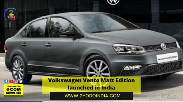Volkswagen Vento Matt Edition launched in India | Price in India | Mechanical Specifications | 2YODOINDIA